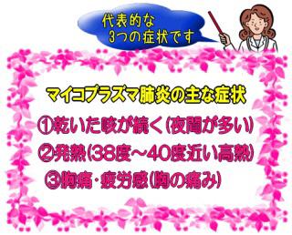 80BC7EAA-2E16-4C14-98DE-30086993365F.jpg